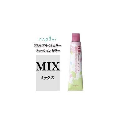 送料無料 / 同色6本セット / ナプラ HBケアテクトカラー ファッションシェード ミックス 第1剤 80g