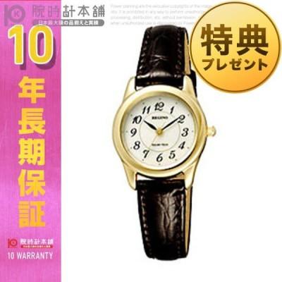 レグノ シチズン REGUNO CITIZEN ソーラー   腕時計 RL26-2081C