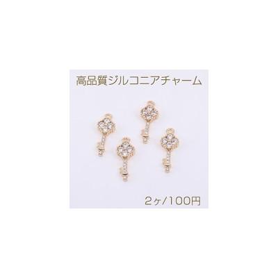 高品質ジルコニアチャーム キー 1カン 7×19mm ゴールド/クリスタル【2ヶ】