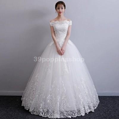 ホワイトドレス 結婚式 花嫁 Aライン ウェディングドレス ボートネック オフショルダー 袖あり 2タイプ ブライダルドレス 披露宴 二次会