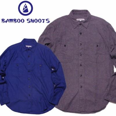 バンブーシュート ワークシャツ BambooShoots Solid Flannel Work Shirt