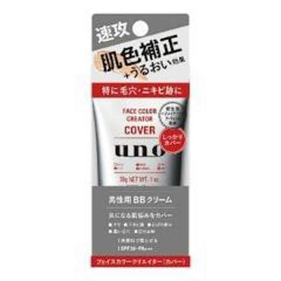 エフティ資生堂 FT SHISEIDO UNO フェイスカラークリエイターカバー 30g 化粧品 コスメ