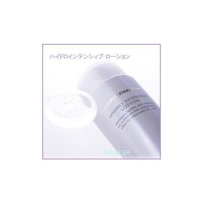COVERMARK カバーマーク ハイドロインテンシィブ ローション 200ml <ジェル状化粧水>