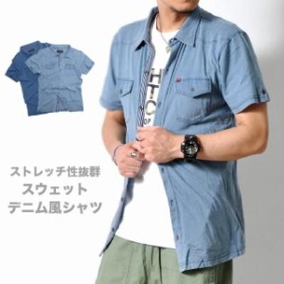 半袖シャツ ストレッチ 薄手 胸ポケット ブルー トップス メンズ 前立て[2色]#TS303 M便