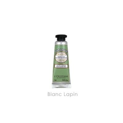 【ミニサイズ】 ロクシタン L'OCCITANE アーモンドハンドクリーム 10ml [279748]