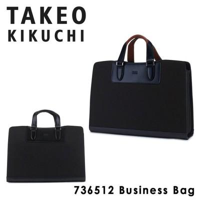 タケオキクチ ビジネスバッグ 2WAY A4 メンズ ムーヴ 736512 TAKEO KIKUCHI ブリーフケース [PO5]