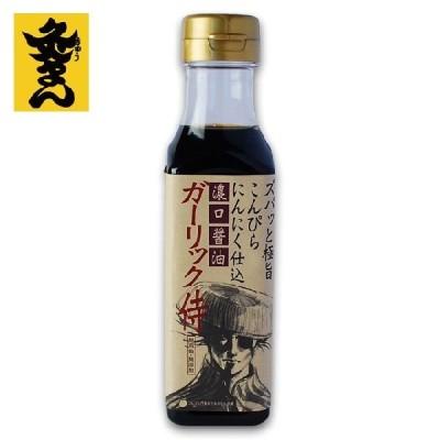 ガーリック侍 濃口醤油