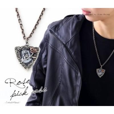 送料無料【ROSE 薔薇 ギターピック 】 ペンダント ギター ピック ローズ バラ トップ シルバー925 ペンダントヘッド メンズ レディース
