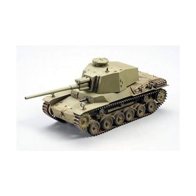 ファインモールド 1/35 日本陸軍 三式中戦車 チヌ 長砲身型 プラモデル FM29