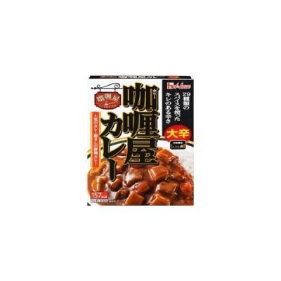ふるさと納税 ハウス食品 レトルト カリー屋カレー【大辛】200g×30食 静岡県袋井市