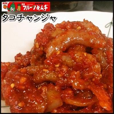タコチャンジャ たこ タコ 辛口 200g 信濃熟成チャンジャ 韓国直輸入品