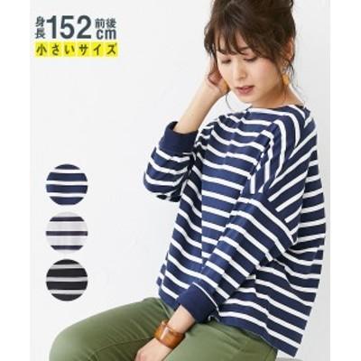 Tシャツ カットソー 小さいサイズ レディース 綿100% 袖配色Aラインボートネックボーダー  ネイビー×白/黒×グレー/白×ネイビー P1 ニ