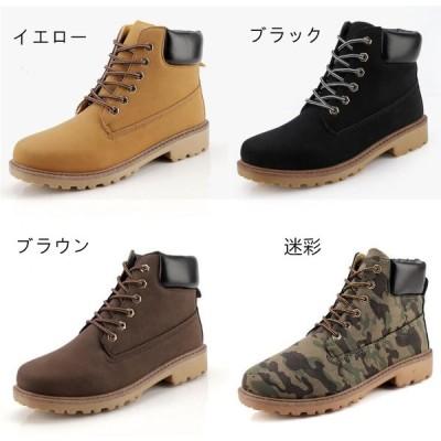 限定セール カジュアルブーツ メンズ レディース ワークブーツ ブーツ シューズ 靴 ロング 4 COLOR