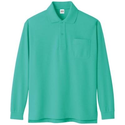 コーコス 超消臭長袖ポロシャツ グリーン M ※取寄品 A-138