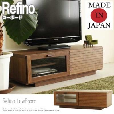 Refino レフィーノ ローボード 幅100cm (テレビ台 テレビボード カントリー ブラウン 木製 国産 )