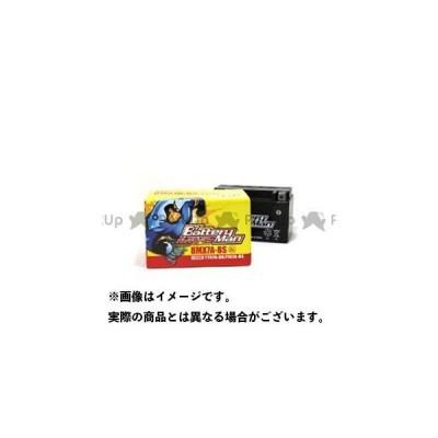 【無料雑誌付き】Battery Man バッテリー関連パーツ BMX7A-BS(YTX7A-BS 互換)【液入充電済み】 バッテリーマン
