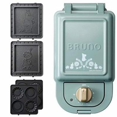 【送料無料】ブルーノ BRUNO ホットサンドメーカー ムーミン 耳まで焼ける 電気 ミニタルトプレート セット シングル ブルーグリーン BOE