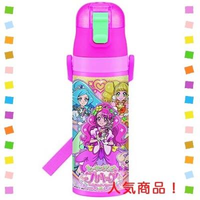 スケーター スポーツボトル 子供用 ステンレス 水筒 ヒーリング プリキュア 470ml SDC4