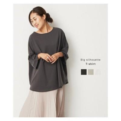 Tシャツ カットソー レディース ミニ裏毛 ビックシルエット プルオーバー M/L ニッセン nissen