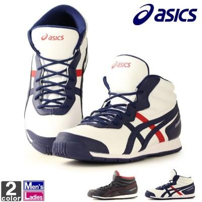 スノーシューズ アシックス asics  メンズ レディース 1133A002 スノトレ SP7 ワイド 2010 スノートレーニングシューズ
