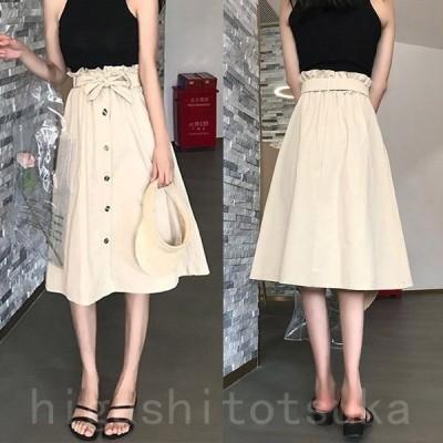 スカート フロントボタン レディース 膝丈 リボン Aライン 白 黒 カーキ 青 ベージュ 韓国
