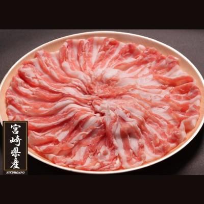 宮崎県産豚バラしゃぶしゃぶ用 280g