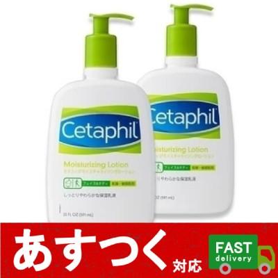 (2本セット 591ml×2個 セタフィル モイスチャライジング ローション)Cetaphil ボディ フェイス 保湿 乳液 肌 ケア 潤い 乾燥 敏感 コストコ 39188