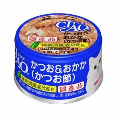 CIAO CIAOホワイティキャットフード(缶) かつお&おかか(かつお節) 85g