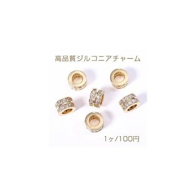 高品質ジルコニアチャーム 円柱型 5.4×8.5mm ゴールド【1ヶ】