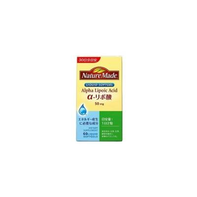 「大塚製薬」 ネイチャーメイド α-リポ酸 60粒 「健康食品」