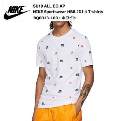 NIKE BQ0013-100 ナイキ HBR JDI 4 Tシャツ メンズ 19SU NSW