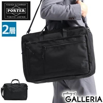 吉田カバン ポーター ビジネスバッグ PORTER INTERACTIVE インタラクティブ  2WAY ブリーフ オーバーナイター 大容量 通勤 出張 メンズ 536-16151 新作 2020