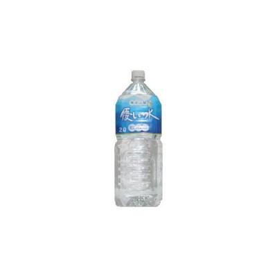 養老山麓 優しい水 2L×6本 (1ケース) 【ナチュラルミネラルウォーター:軟水】