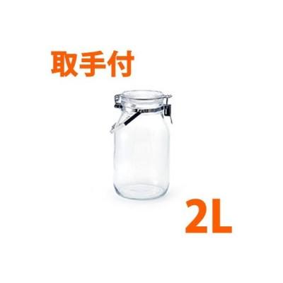 CELLARMATE セラーメイト 取手付密封びん 2L