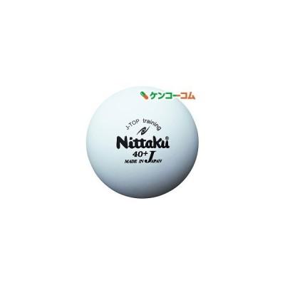ニッタク 卓球ボール練習用 ジャパントップトレ球 ( 5ダース(60コ)入 )/ ニッタク