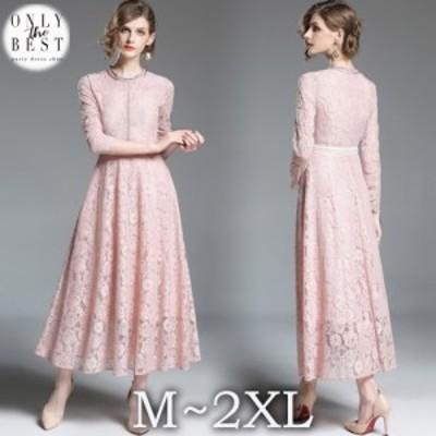 人気 結婚式 ドレス お呼ばれ ワンピース 20代 30代 40代 パーティードレス 二次会 大きいサイズ 親族 演奏会 フォーマル キャバ ピンク