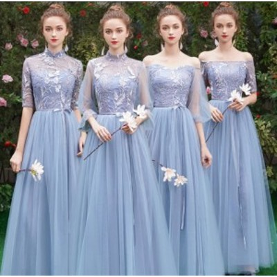 パーティードレス ロングドレス ブライズメイド ドレス ウエディングドレス 合唱衣装 花嫁の介添え 結婚式 マキシ丈ワンピース 大人 上品