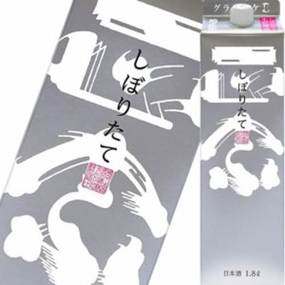 酒パック 菊正宗 しぼりたてギンパック 1800ml 紙パック 12個まで1個口配送可能 ギフト プレゼント(4971650205779)