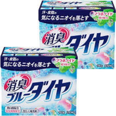 ライオン消臭ブルーダイヤ 0.9kg 1セット(2個入) 衣料用洗剤 ライオン