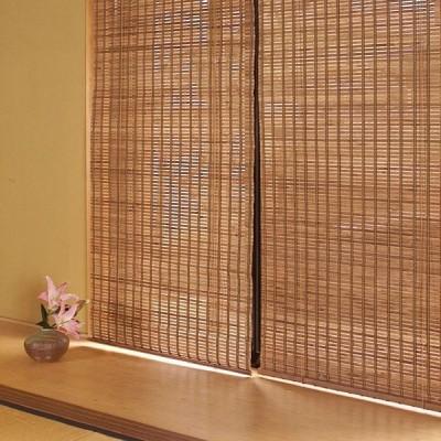 ロールスクリーン 竹製 アジアン 和風 おしゃれ 防カビ 防虫 88×135 / ポイント2倍 / 送料無料
