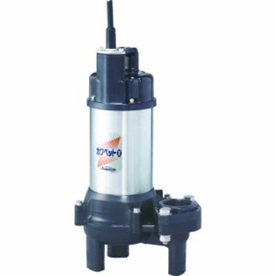 川本ポンプ 排水用樹脂製水中ポンプ(汚物用) WUO4-406-0.15S