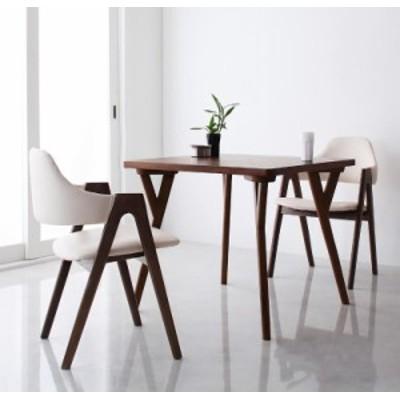 【送料無料】北欧モダンデザインダイニング【VILLON】ヴィヨン 3点セット(テーブルW80+チェア×2)  ホワイト