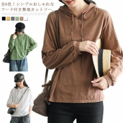 全6色!tシャツ フード付き ゆるT フード付きtシャツ 長袖 無地tシャツ 薄手 シンプル 無地 カットソー トップス プルオ