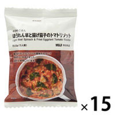 良品計画無印良品 小さめごはん ほうれん草と揚げ茄子のトマトリゾット 19.6g(1人前) 15袋 良品計画