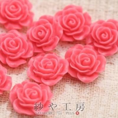 フラワーカボション バラ10個 15mm ピンク 1.5cm 1つ穴 お花 花 ハンドメイド手芸用品 アクセサリーパーツ 通し穴付き パーツ