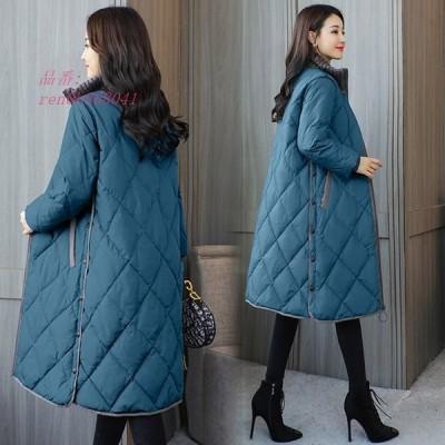 中綿ダウンコート レディース コート アウター 冬服 ロングコート 大きいサイズ 中綿コート ダウンコート 30代 40代 防寒服 キルティング