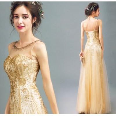 チュールスカート フォーマルドレス 着痩せ 結婚式ドレス 丸襟 ノースリーブ 20代30代40代 お呼ばれ パーティードレス シャンパン色