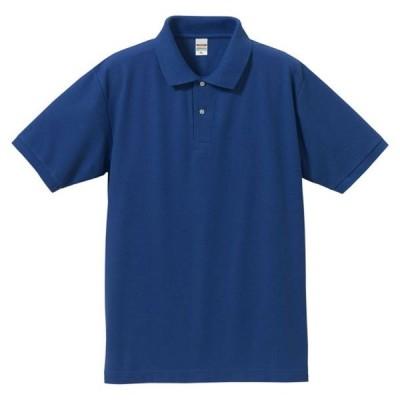 5.3オンスドライ CVC ポロシャツ(大キイサイズ)  UnitedAthle ユナイテッドアスレ カジュアルポロシャツ (505001X-85)