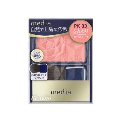 メディア ブライトアップチークN(PK−03) チーク