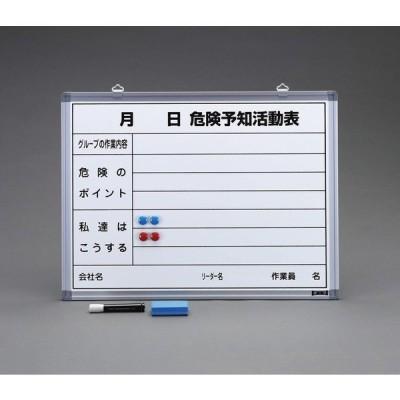 エスコ ESCO 450x600mm 危険予知活動ボード EA761LC-20 [I260220]